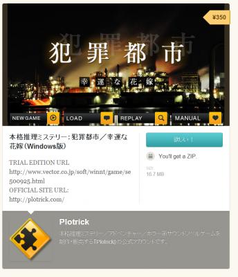 推理 ゲーム アプリ